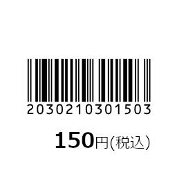 isbn instore 150
